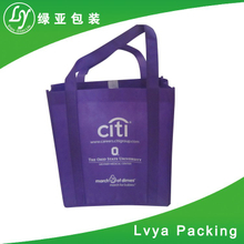 Alibaba Trade Assurance Manufacturer Handled Style Drawstring Pp Non Woven Bags