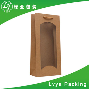 2017 Best Sales Chinese Supplier Wholesales Paper Packaging Bag