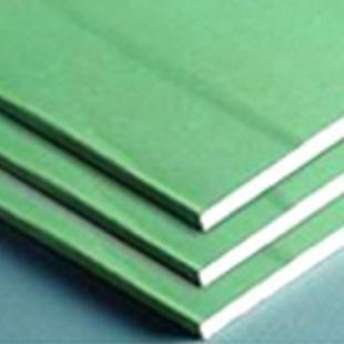 Gypsum Boards with Green Paper