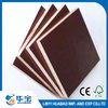 Dynea Plywood WBP Glue Brown Film First Grade (HBD003)
