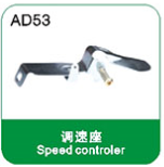 Speed controler