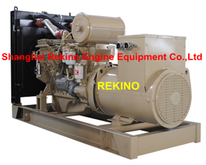 Cummins 120KW 50HZ marine emergency diesel generator set