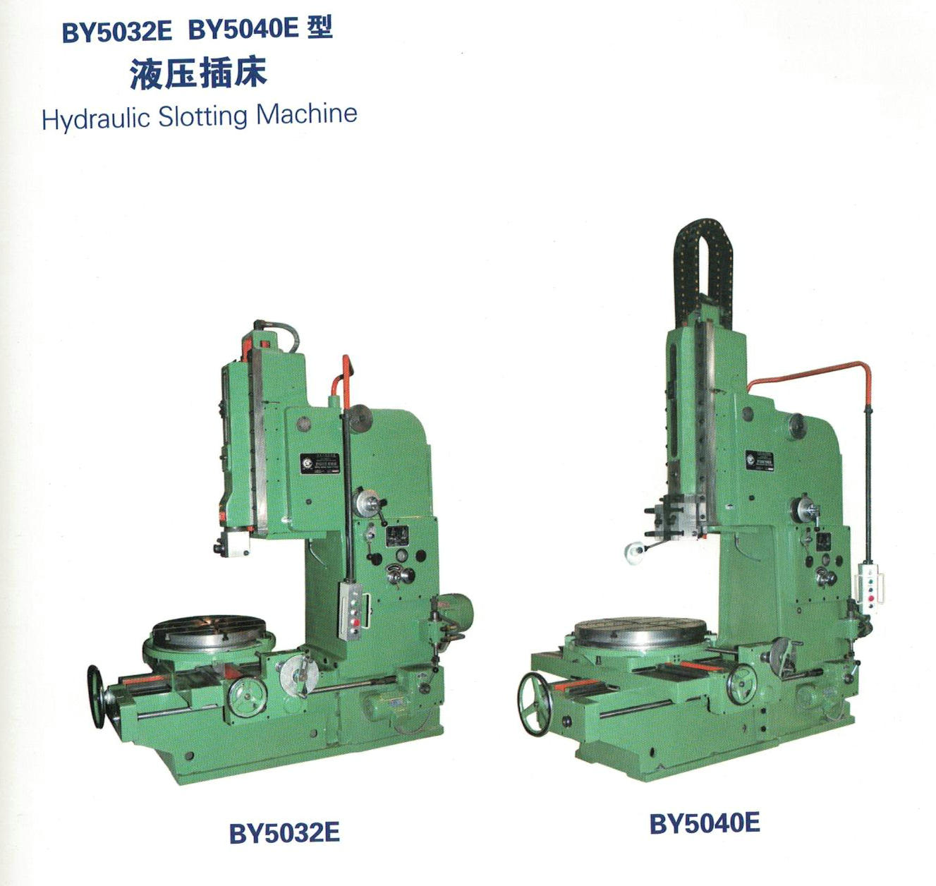 BY5032E-BY5040E HYDRAULIC SLOTTING MACHINE