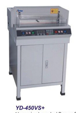Electrical Precise Paper Cutting Machine (YD-450VS+)