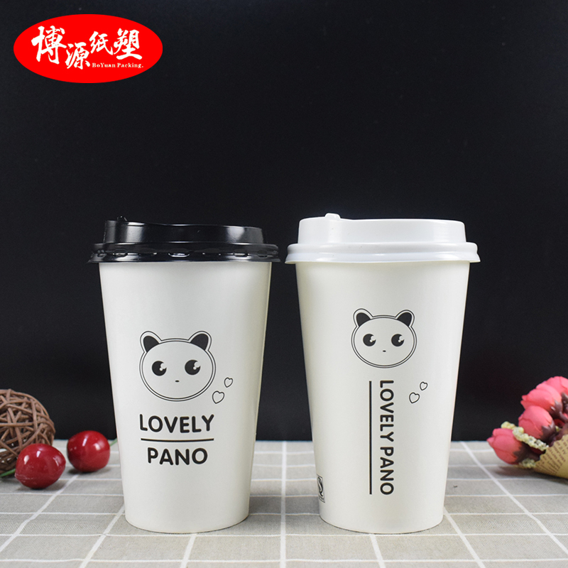 Disposable Lovely Hot Paper Cup