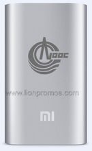 Custom Logo Laser Engraved Promotional Gift Xiaomi Brand 5200MAH Power Bank