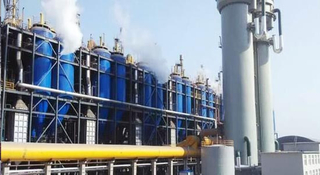 Clean-coal-gasification-project-–-Jiaokou-Feimei-Aluminum-Refinery-Co.,-Ltd2.jpg