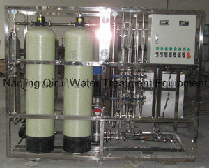 Reverse Osmosis Water Treatment Filter