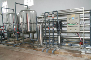 Double Pass RO Water Treatment Unit