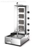 Hot Sale 4-burner Doner Kebab Machine HGV-792