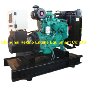Cummins 32KW 40KVA 60HZ land diesel generator genset set