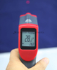 Infrared Thermometer (ST380A)