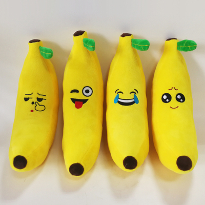 Yellow Lovely Stuffed Plush Toy Fruit Stuffed Banana