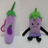 Custom Soft Plush Eggplant Toy Keychain