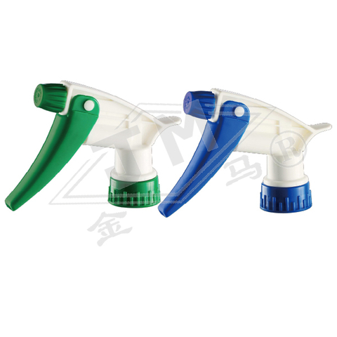 B Trigger Sprayer