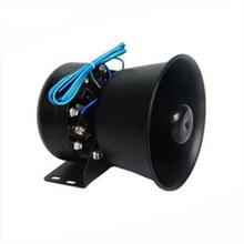 Speaker YS109