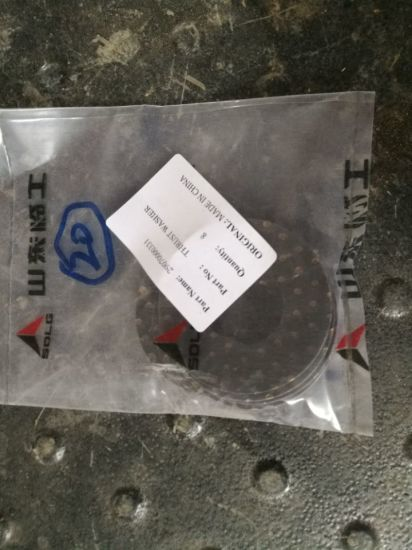 29070000331 Thrust Washer for Wheel Loader