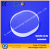 UV Tramsimittance Clear Big Size Square Thickwall Quartz Glass Plate