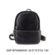 QSP-B704608WM