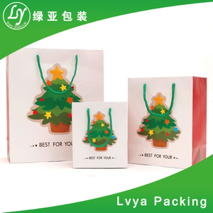 China Supplier Environmental Protection Colorful Flat Bottom Kraft Paper Bag