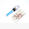 Hot Sale Colorful Handheld Monopod Smartphone Portable Selfie Stick with Cable for Mobile Phone