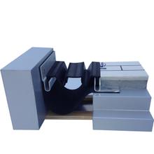 MSQ-QDJZ橡膠鉗平型墻面變形縫