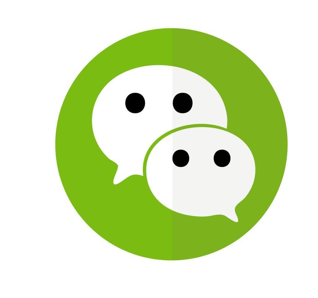 WeChat customer service