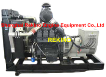 Deutz 200KW 50HZ water cooled diesel genset generator set