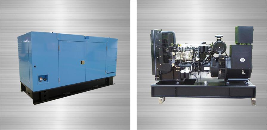 75kw-375kw power generator