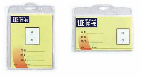 PVC ID Card Holder(C23/C22)