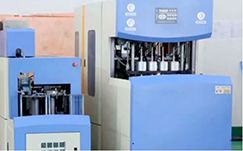 2,000bph bottle blowing machine.jpg