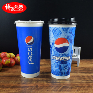 Disposable Paper Cup for Cold Drinkings