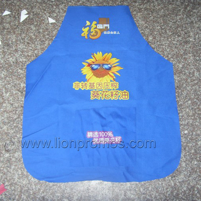 Edibale Oil Promotional Gift T/C Kitchen Apron