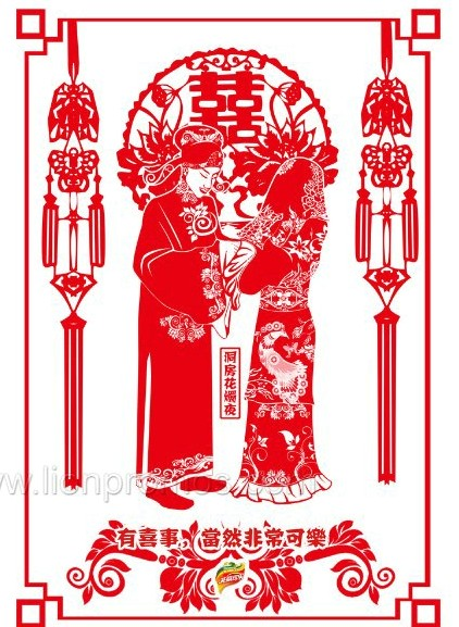 Food&Beverage New Year Promotional Gifts Chinese Traditinal Paper Cutting