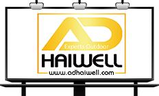 HAIWELL (GZ) PUBLICITÉ INDUSTRIELLE CO., LTD