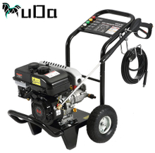 YUDA China Jet Power High Pressure Washer 200Bar, Water Surface Cleaner Pressure Washer