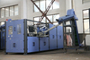 Full Automatic PET Bottle Blow Molding Machine (BM-A4)