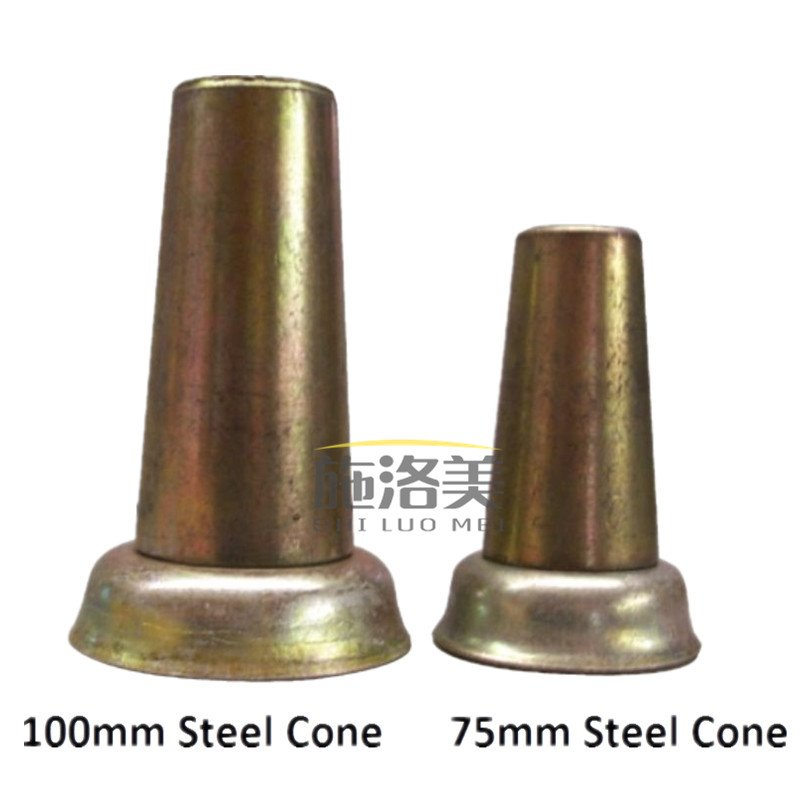Formwork Accessories steel cone SF12