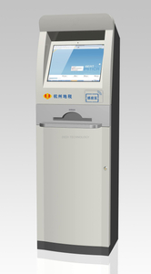 Dedi Manufacturing for atm machine for sale,vending machine