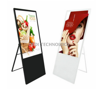 43'' vertical advertising machine