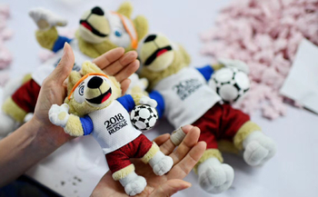 2018 FIFA World Cup mascot stuffed toy wolf