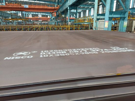 Hot Rolled Building Structural Steel Plates