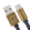 Denim Copper Shield USB Cable (Type-c2.0)