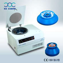 H2-16K-II Table high speed centrifuge