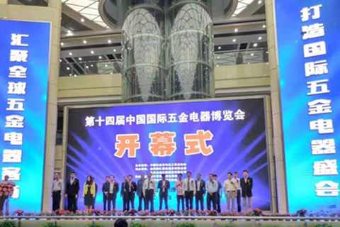 The 14th China International Hardware & Electrical Fair grand opening