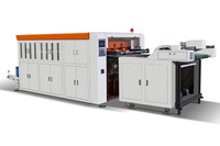 PY-950T Automatic Thin Paper Roll Die Cutting Machine