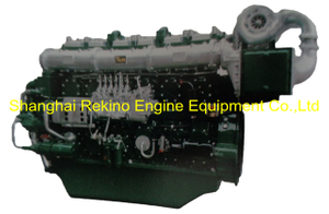 540HP 1000RPM Yuchai marine propulsion boat diesel motor engine (YC6CD540L-C20)
