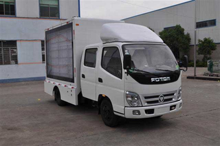 Foton double-row LED stage truck(4.8 m2)show
