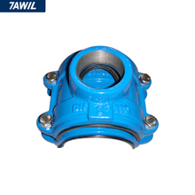 Ductile Cast Iron Metal Tapping Saddle Clamp for PVC HDPE Pipe