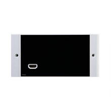 4 In 4 Out HDMI Input Wallplate(FWP26)